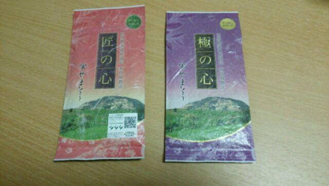 掛川茶 (3)