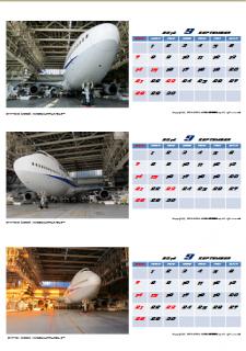 9月747-a