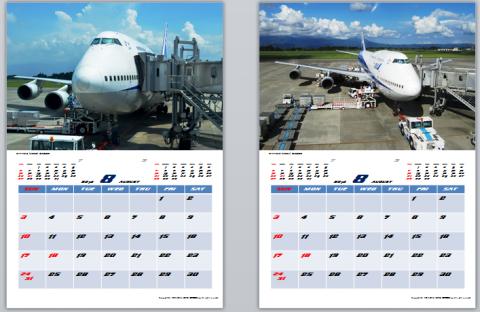 747-2014-08-no1.png