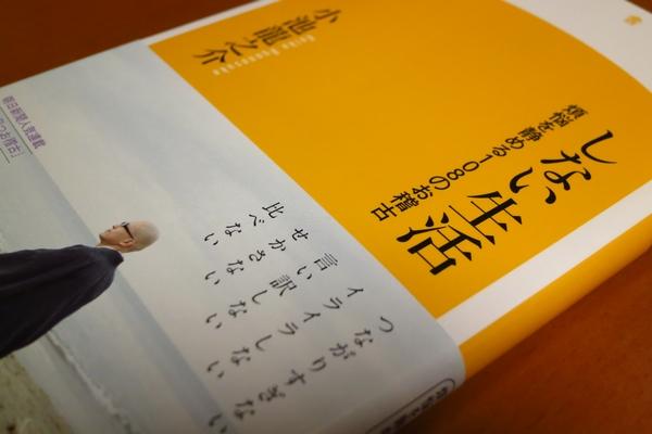 20130613_book.jpg