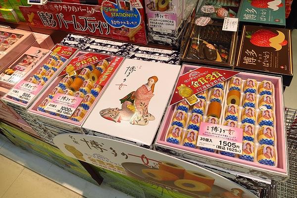 20140430_HAKATANOHITO.jpg