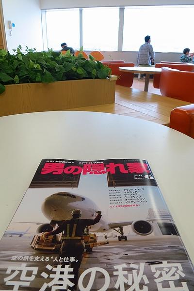 20140430_KAKUREGA-02.jpg