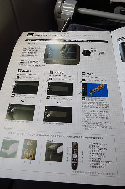 20140430_SFJ-11.jpg