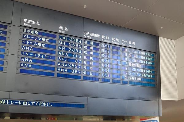 20140731_JAL787-02.jpg