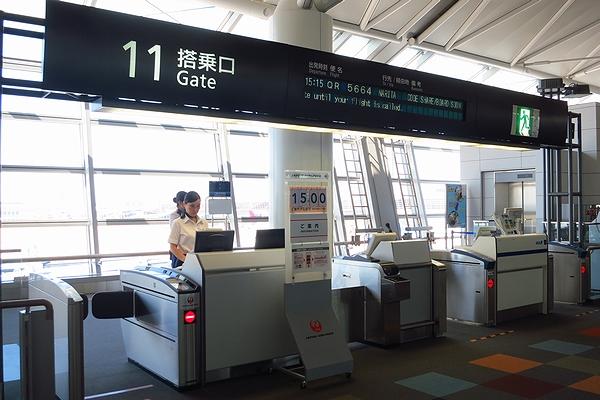 20140731_JAL787-07.jpg