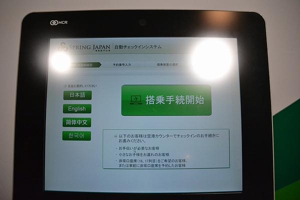 20140801_IJ621-04.jpg