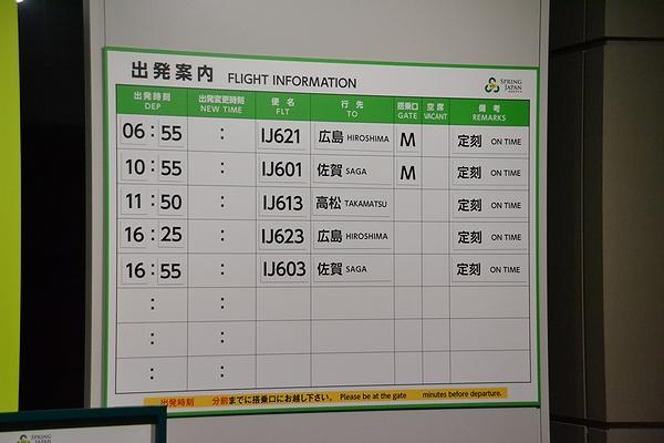 20140801_IJ621-07.jpg