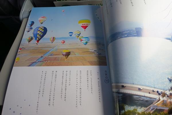 20140801_seatpocket-05.jpg