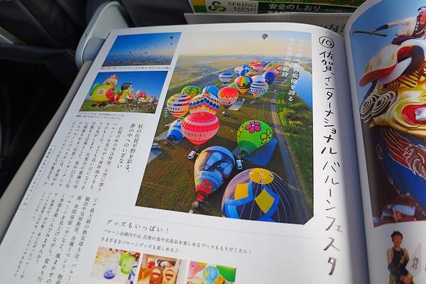 20140801_seatpocket-08.jpg