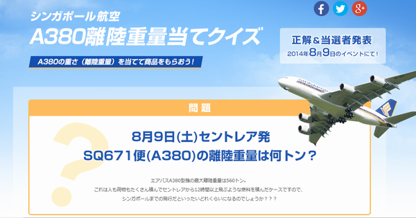 A380weight01.png