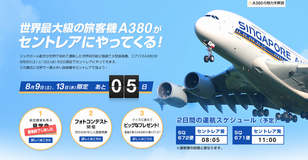 A380weight02.png