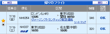 SCHD-NGO-LHR-02.png