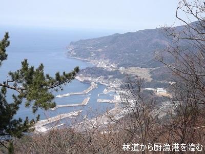 編集_DSCF2289