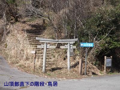 編集_DSCF2320