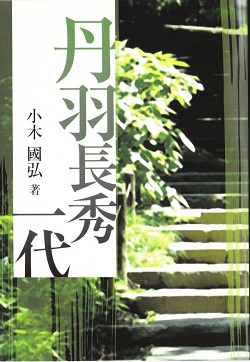 編集_IMG_0001_NEW - コピー