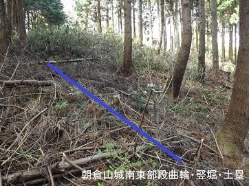編集_朝倉山城東竪堀DSCF2419