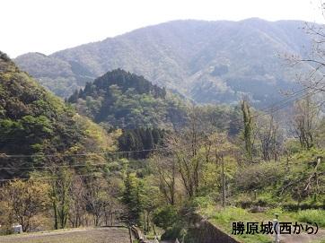 編集_DSCF2454国道158号線・第3発電所あたりから勝原城を望む2