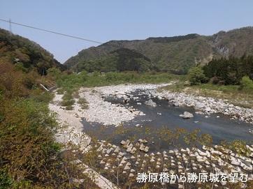 編集_DSCF2463勝原橋から勝原城を望む