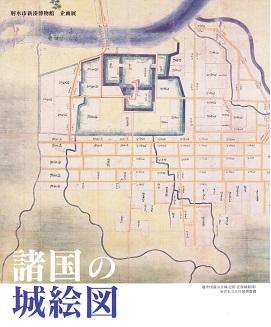 富山城古図