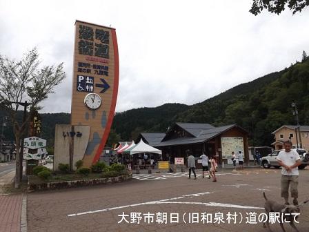 編集_DSCF2727