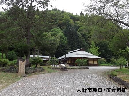 編集_DSCF2761