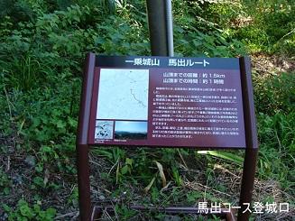 編集_DSCF1627