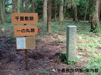 編集_DSCF1662