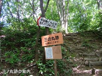 編集_DSCF1681