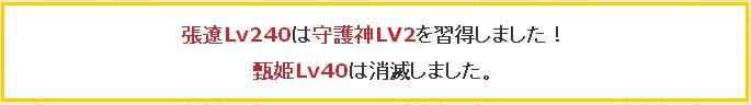 UC張遼神医失敗1