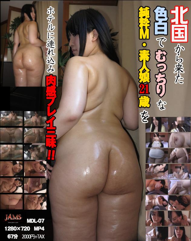 MDL_07.jpg