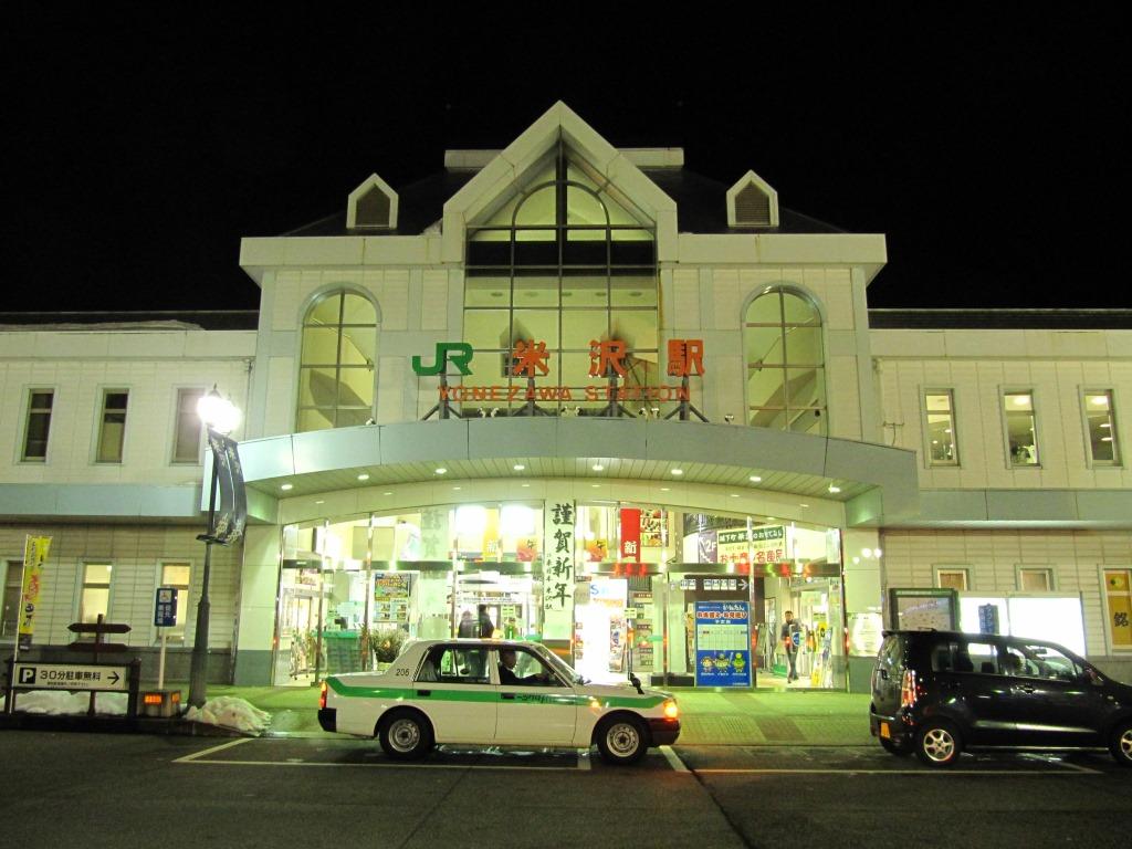 米沢駅駅舎とその周辺 (2)