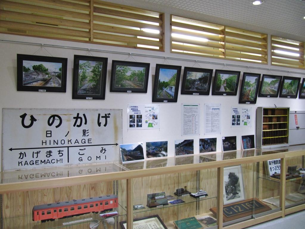 日之影温泉駅 (6)
