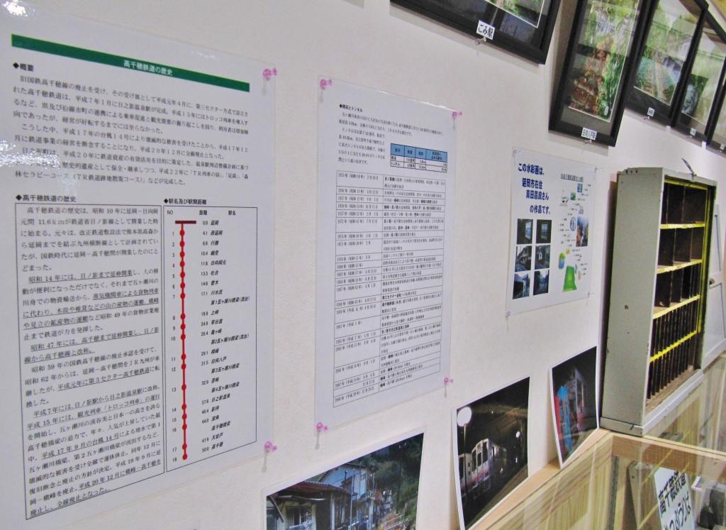 日之影温泉駅 (8)