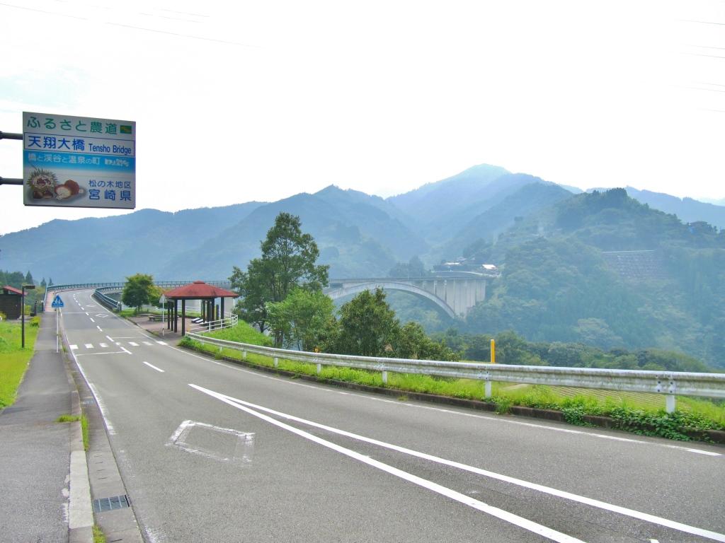 天翔大橋 (4)