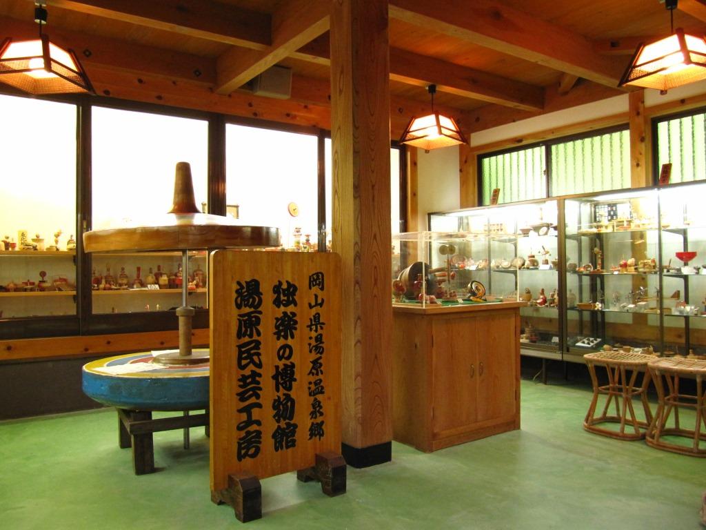 湯原独楽博物館 (3)