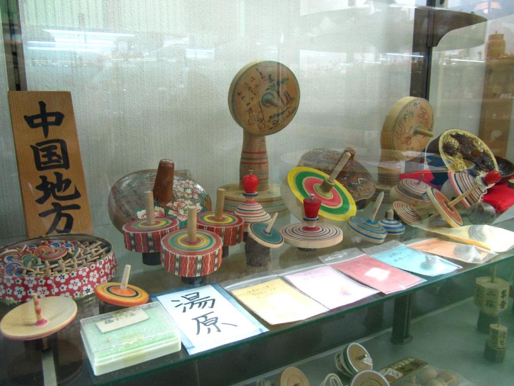 湯原独楽博物館 (6)