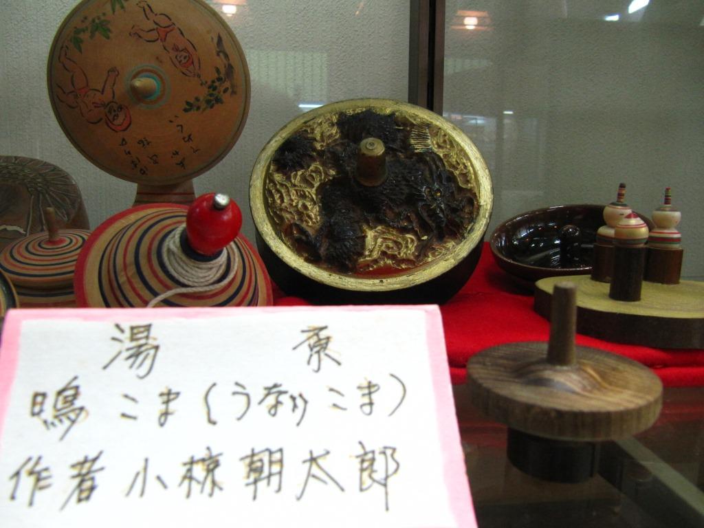 湯原独楽博物館 (7)