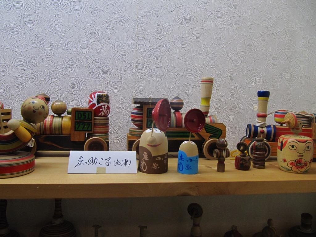 湯原独楽博物館 (10)
