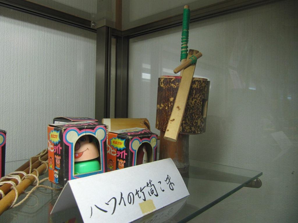 湯原独楽博物館 (13)