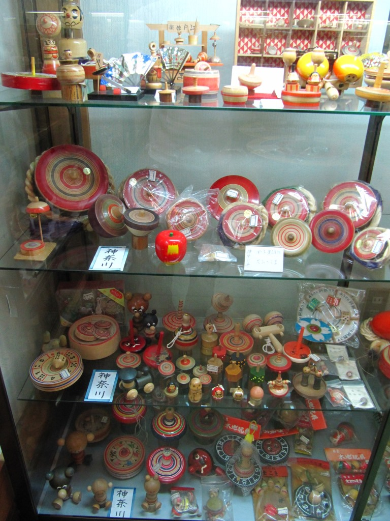 湯原独楽博物館 (11)
