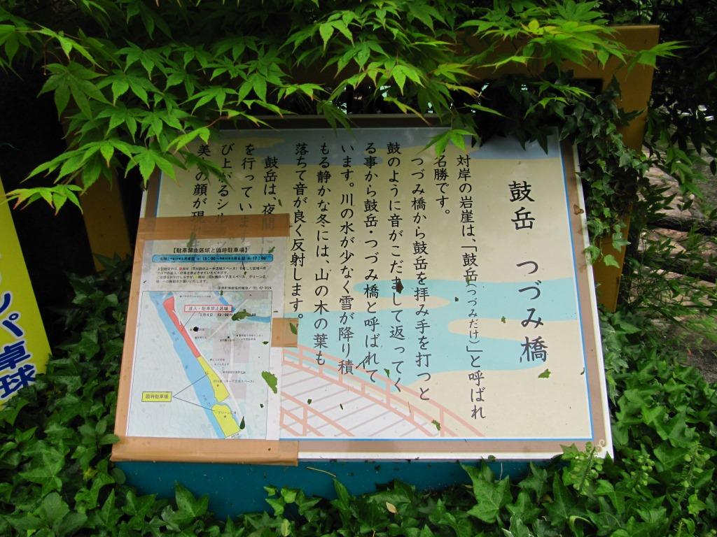 町並みとダム (7)