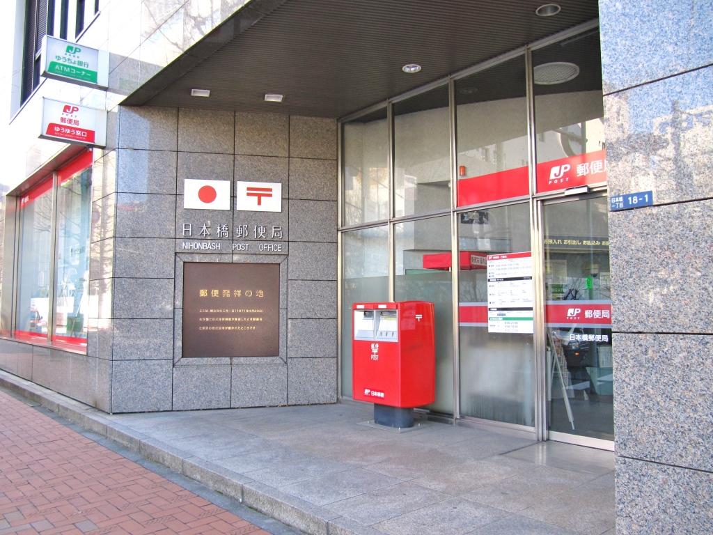 郵便発祥の地 (7)