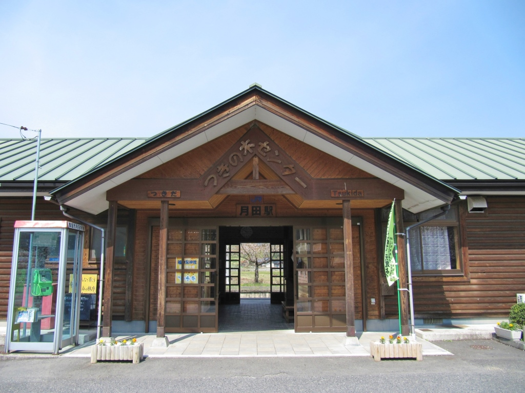 月田駅 (1)