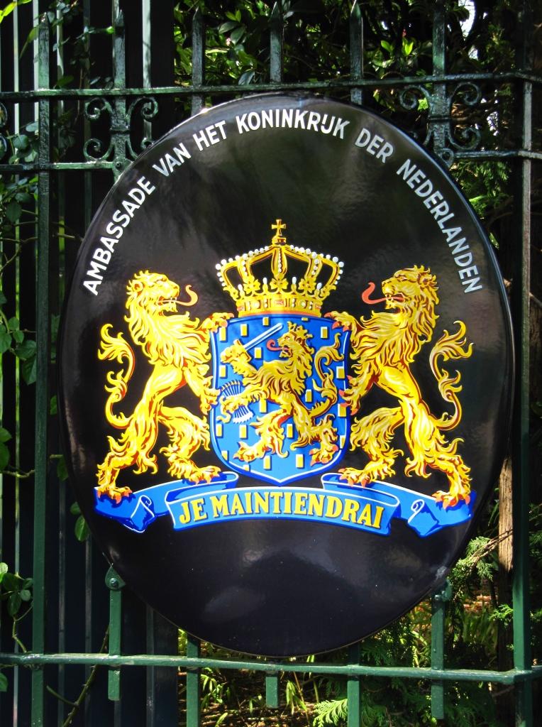 オランダ大使館 (2)
