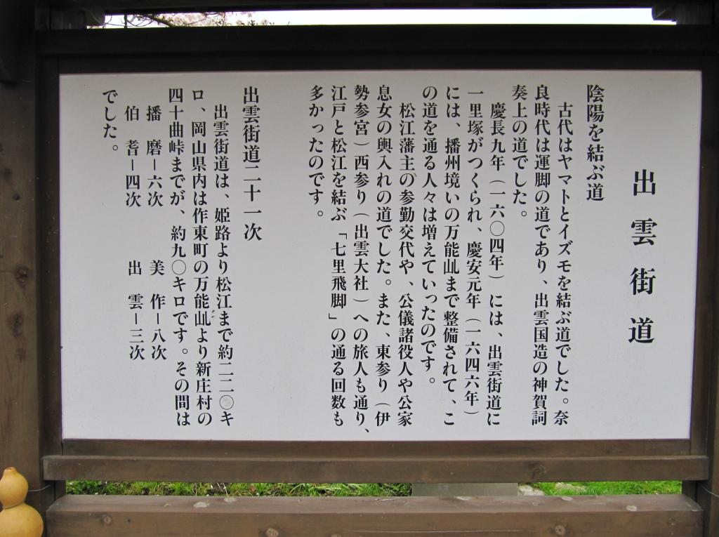 凱旋桜 (3)