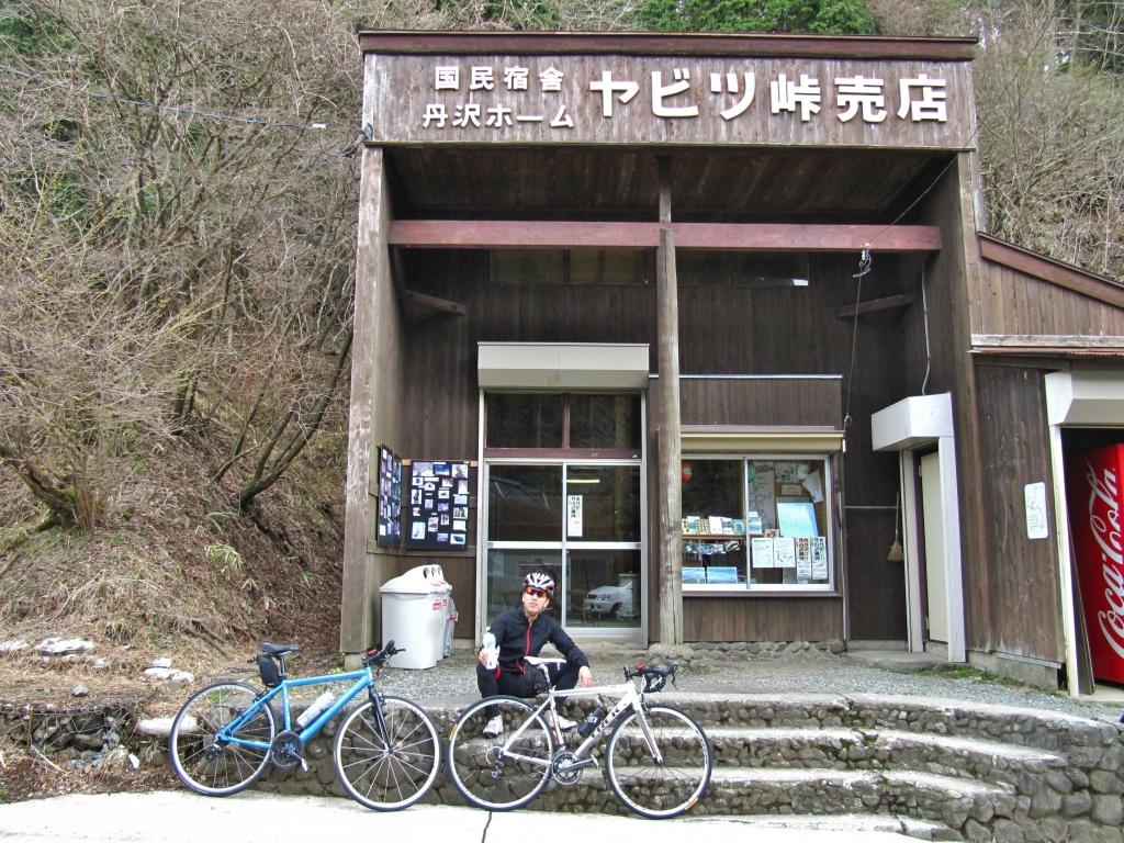 ヤビツ→宮ヶ瀬→大垂水 (4)