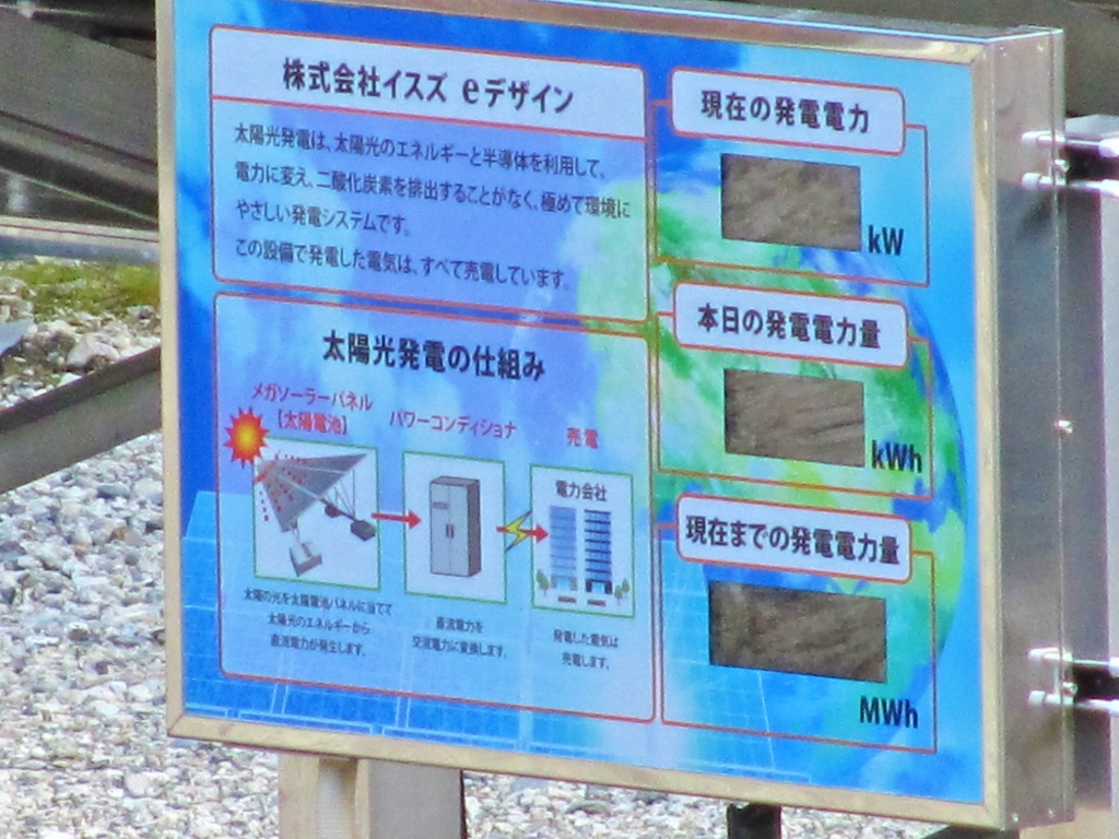 ヤビツ→宮ヶ瀬→大垂水 (8)