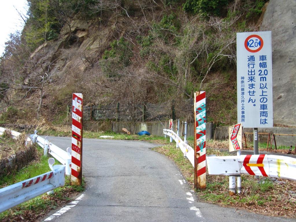 ヤビツ→宮ヶ瀬→大垂水 (10)