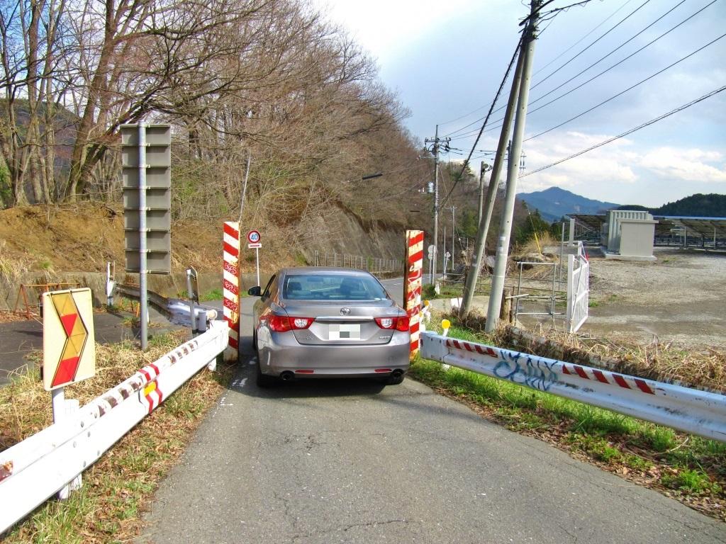 ヤビツ→宮ヶ瀬→大垂水 (9)