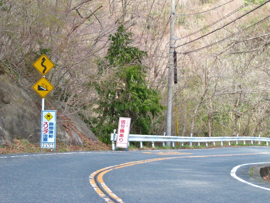 ヤビツ→宮ヶ瀬→大垂水 (15)